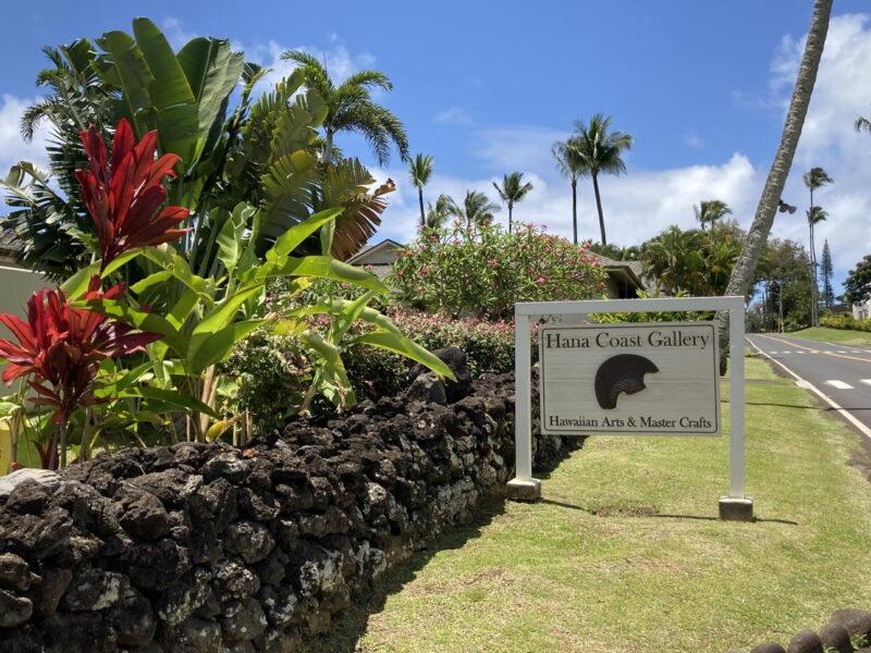 Arrive at Hana Coast Gallery via the Hana Highway