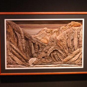 Matthew Wescott Fiber Form Sculpture