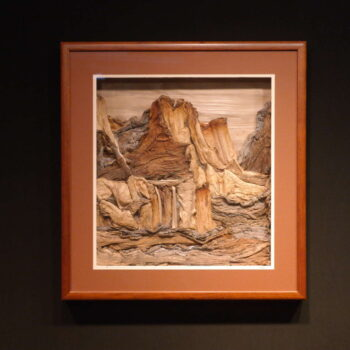 Secret Valley Fiber Form Sculpture by Artist Matthew Wescott